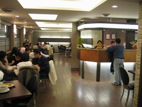 Jing Yuan - Interior