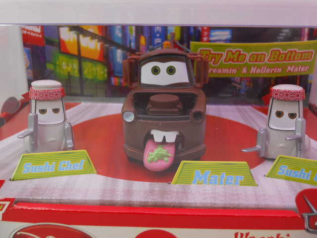 disney store cars 2 wasabi mater (2)