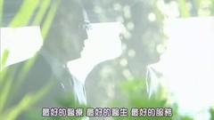 [SUBPIG][Iryu 2 ep02][(026139)05-11-32]