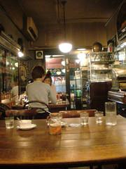 Nerima,Tokyo