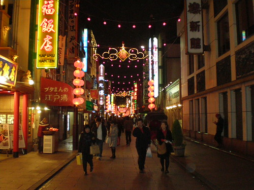 Chinatown in Yokohama