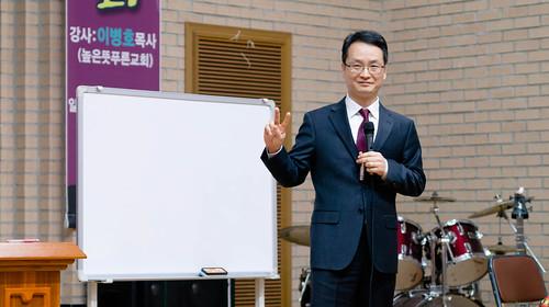 영성집회_38