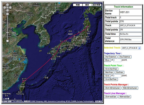 20071107142454-maps
