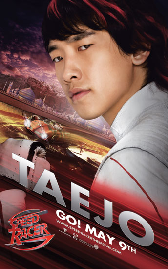 speed-racer-poster7