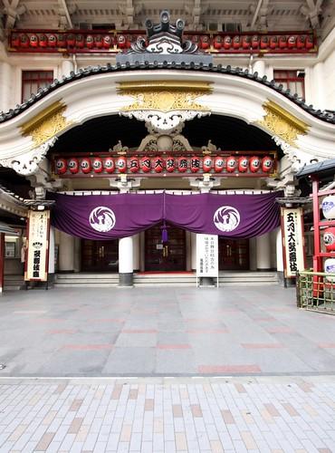 Tokyo Kabukiza