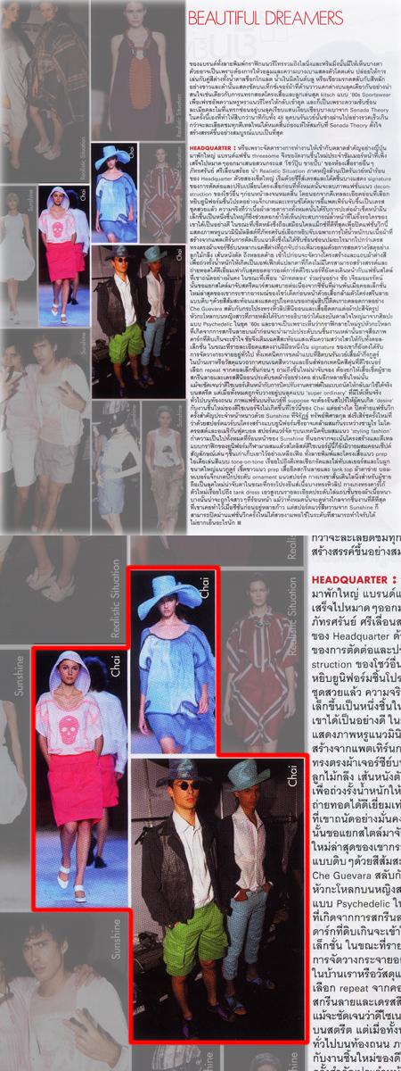 From ELLE magazine Thai edition.
