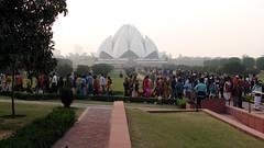 Baha'i Temple India