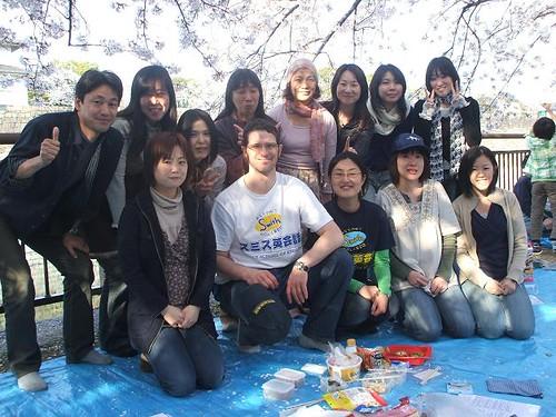 FC Otsu School