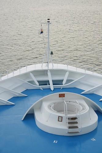 Super Star Cruise Aquarius