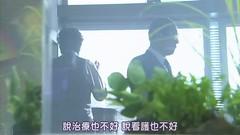 [SUBPIG][Iryu 2 ep02][(025643)05-09-42]