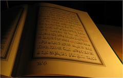 Quran in candle light / Koran im Kerzenlicht