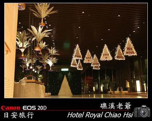Hotel Royal Chiao Hsi_2007_1227_180108.jpg