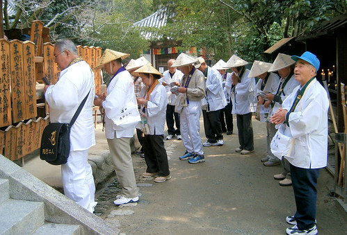 Peregrinos en Ishite-ji
