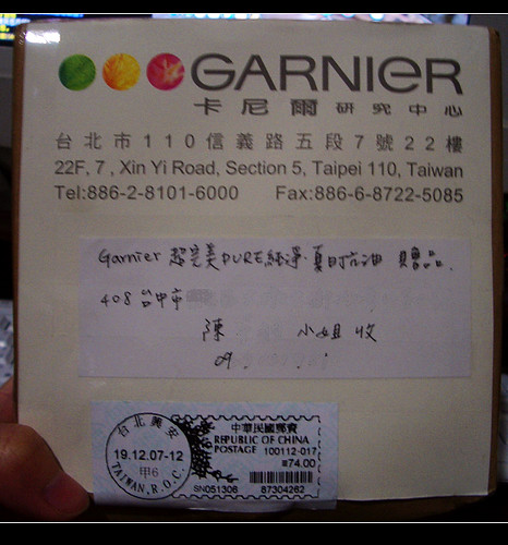 2007122001.jpg