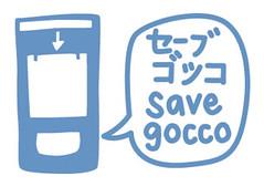 save gocco