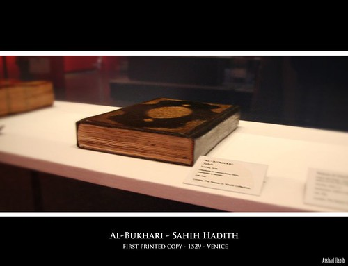 Al-Bukhari - Sahih Hadith - World's First Printed Copy by Arshad Habib.