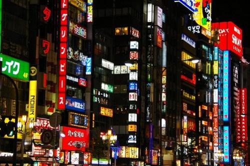 Tokyo Multicolor