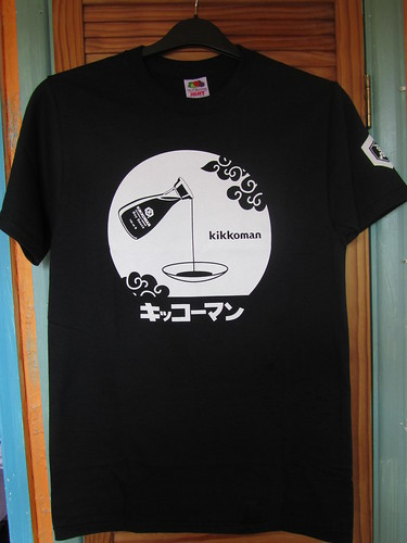 Kikkoman T-shirt from EAT-JAPAN.com