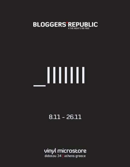 Bloggers Republic Exhibition