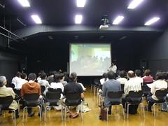Science Cafe Seminar @ 21st Century Kaitokudo