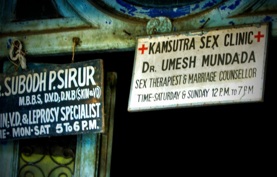 Kamasutra Sex Clinic and Leprosy Specialist