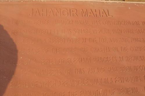 Jahangir Mahal1-1