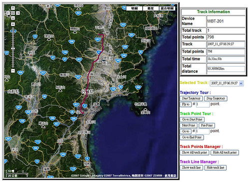 20071107063927-maps