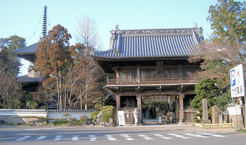 Ryozen-ji