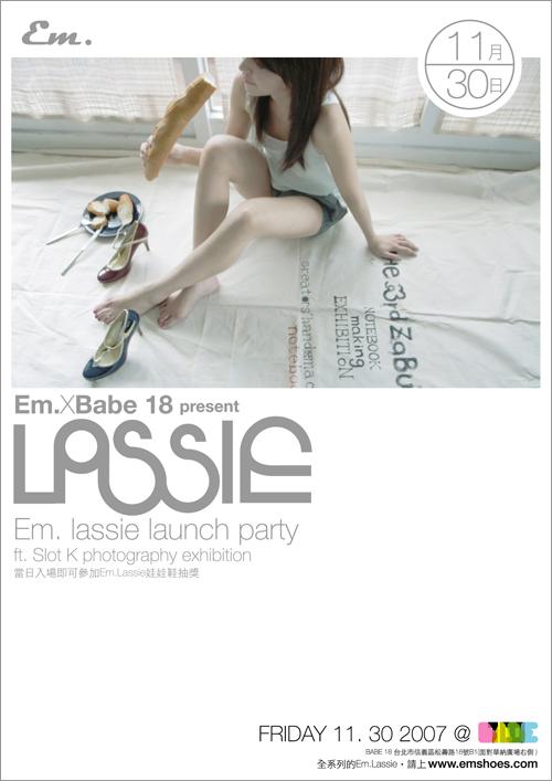 em lassie launch party
