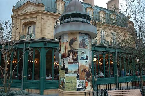 EPCOT France Pavillion