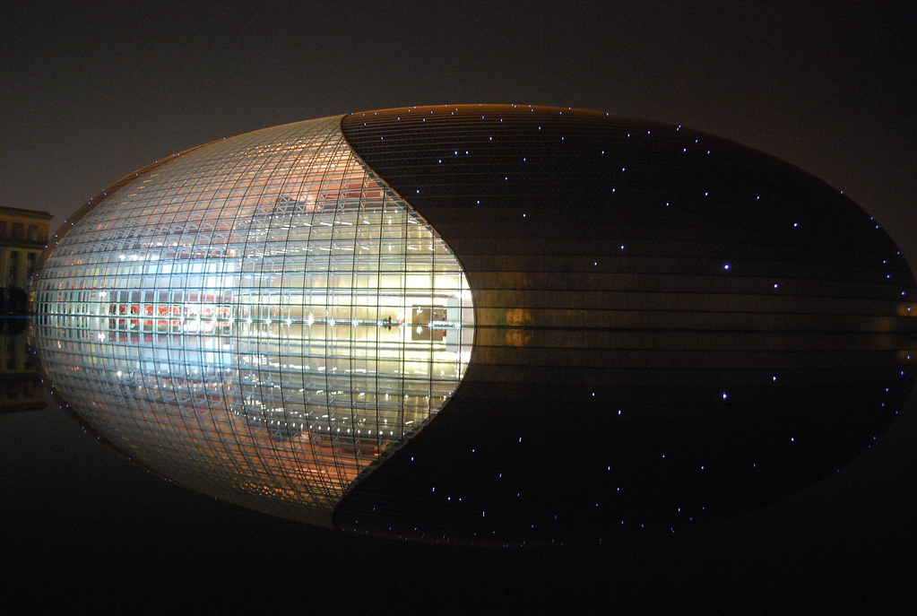Beijing Performing Arts Center