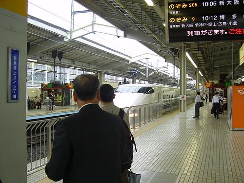 Shinkansen/Bullet Train - more expensive than regular trains but much quicker