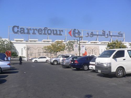 The defendant recorded voyeuristic videos at Carrefour