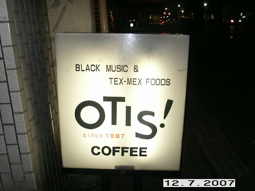 Otis, Black Music & Tex-Mex foods