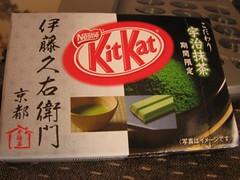 KitKat 宇治抹茶伊藤久右衛門