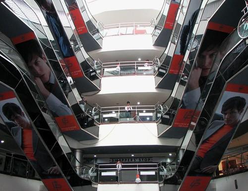 Garuda Mall, Magrath Road, Bangalore