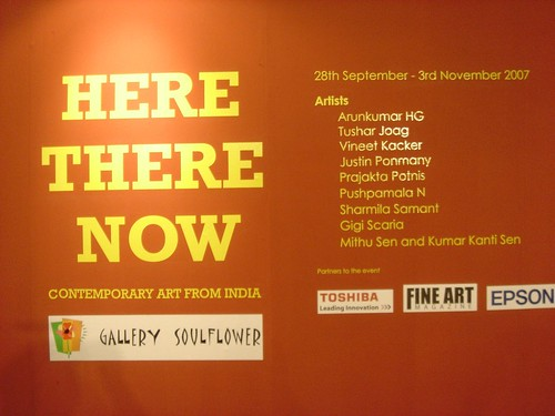 Here There Now Exhibition