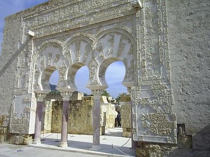 Puerta del primer ministro Medina Azahara TA
