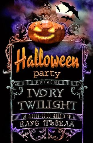 Halloween - IvoryTwilight Plovdiv