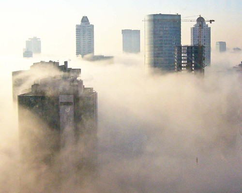 fog over Istanbul skyscrapers