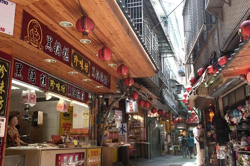 Day 2_Jiufen Hsinchu Taichung-16-resized