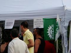 Panhellenic Socialist Movement (PASOK) kiosk