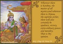ISKCON desire tree - Bhagavad Gita Ch 18 - 78 ...