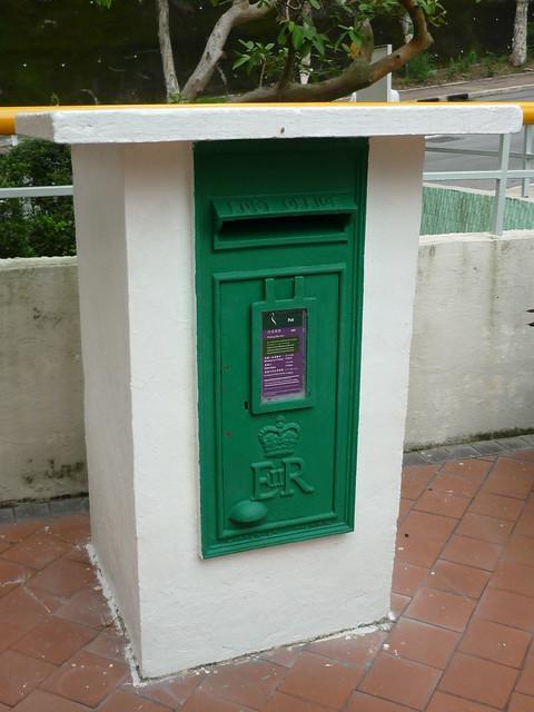 P1060906