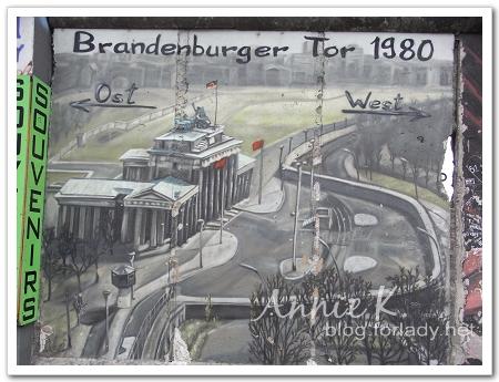 柏林圍牆4