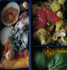 Yellow Brick Road Bento #79