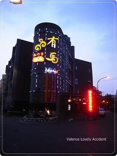 【旅館·桐花】油桐花汽車旅館 – TouPeenSeen部落格