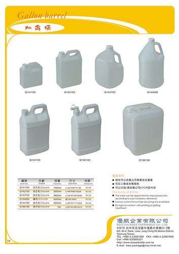water make up bottle pumps bottles tubes cream container plastic pump jar packaging jars containers plastics manufacturer containes