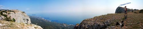 Вид с Чертовой Лестницы, Ай-Петринская яйла