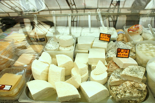 Basher's Fromagerie